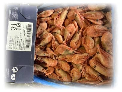 Креветки атлантические варено мороженные 60-80